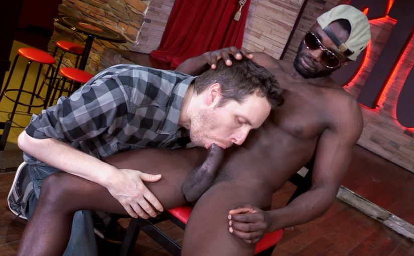 Naughty Audition Raw